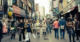 Urban Anthropology: what it is and what it studies