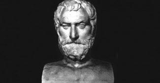 Anaximander of Miletus' 14 best quotes